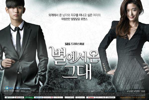 Những bộ phim Hàn Quốc hay nhất đề cập và lên án giới showbiz 3