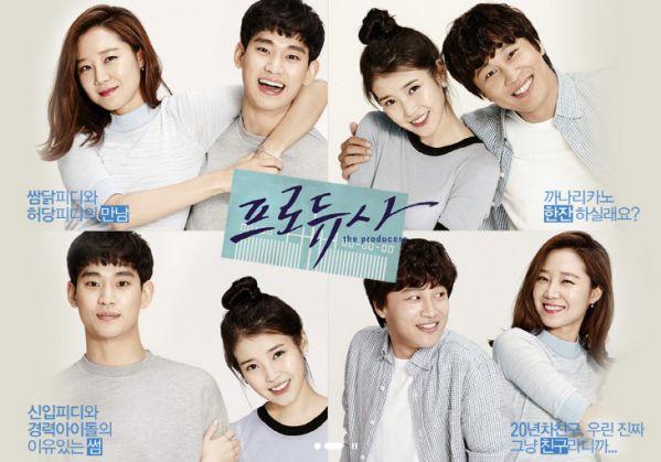 Những bộ phim Hàn Quốc hay nhất đề cập và lên án giới showbiz 6