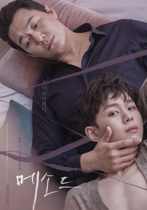 Những bộ phim Hàn Quốc hay nhất đề cập và lên án giới showbiz 9