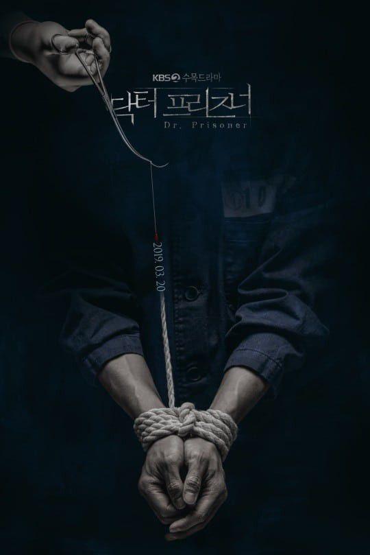 Phim Hàn mới ra mắt tháng 3/2019: Hành động, kịch tính, trả thù đầy ngộp thở 12