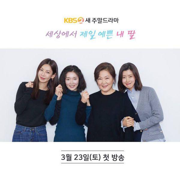 Phim Hàn mới ra mắt tháng 3/2019: Hành động, kịch tính, trả thù đầy ngộp thở 19