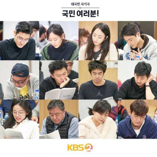 Phim Hàn mới ra mắt tháng 3/2019: Hành động, kịch tính, trả thù đầy ngộp thở 20