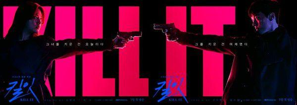 Phim Hàn mới ra mắt tháng 3/2019: Hành động, kịch tính, trả thù đầy ngộp thở 9