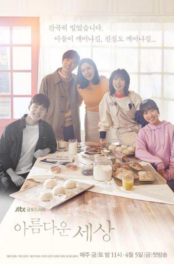 Phim Hàn mới sắp lên sóng tháng 4/2019: Màn khởi sắc đáng để xem 1