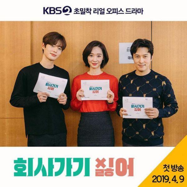 Phim Hàn mới sắp lên sóng tháng 4/2019: Màn khởi sắc đáng để xem 3