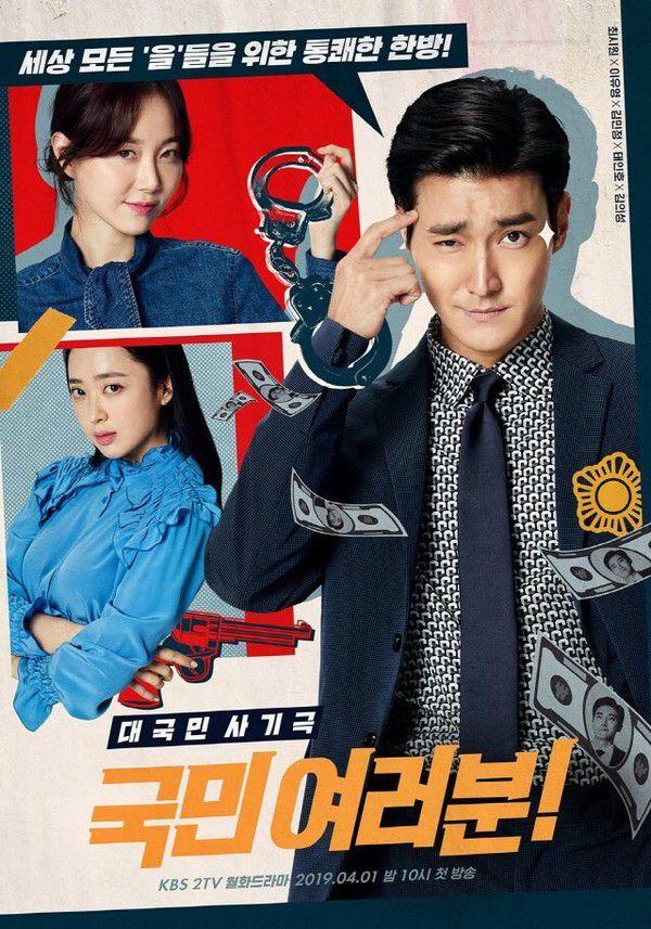 Phim Hàn mới sắp lên sóng tháng 4/2019: Màn khởi sắc đáng để xem a