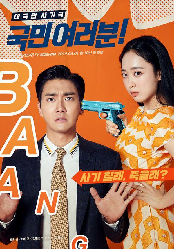Phim Hàn mới sắp lên sóng tháng 4/2019: Màn khởi sắc đáng để xem b
