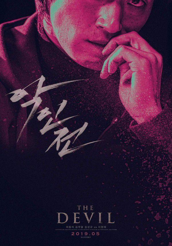 """Phim hành động tội phạm """"The Gangster, The Cop, The Devil"""" tung Poster 3"""