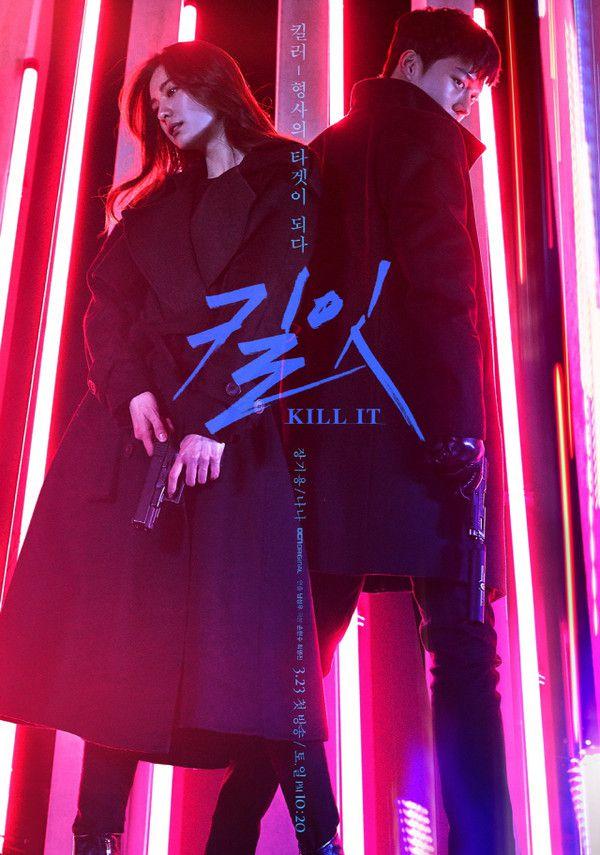 """Phim """"Kill It/Giết Nó"""" của Jang Ki Yong và Nana tung Poster cực """"ngầu"""" 2"""