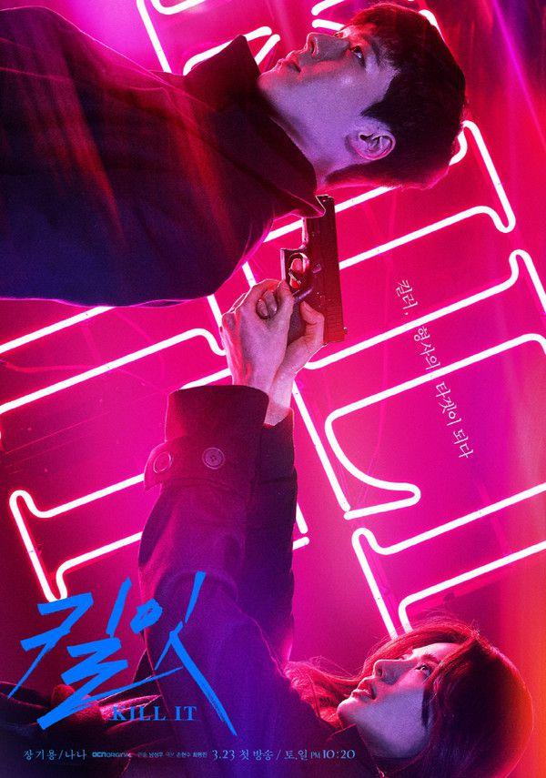 """Phim """"Kill It/Giết Nó"""" của Jang Ki Yong và Nana tung Poster cực """"ngầu"""" 3"""