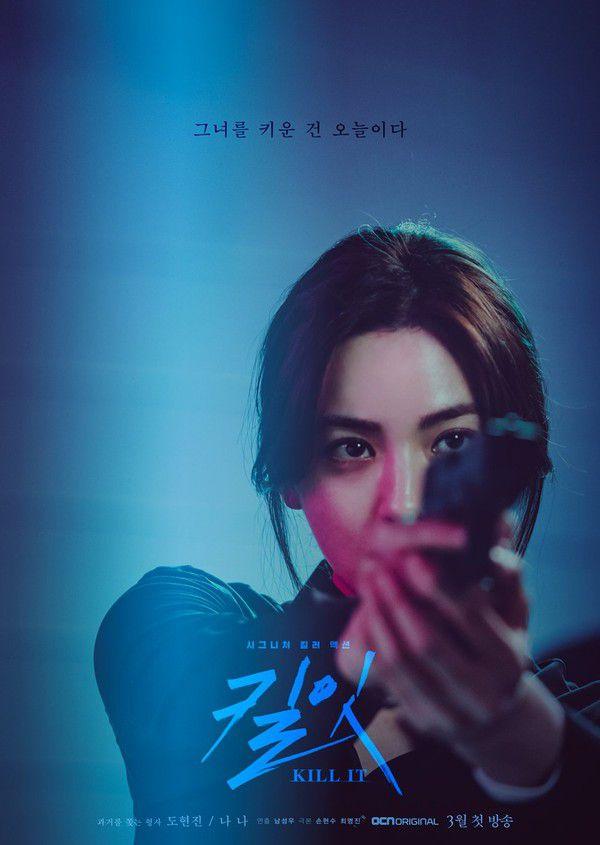 """Phim """"Kill It/Giết Nó"""" của Jang Ki Yong và Nana tung Poster cực """"ngầu"""" 7"""