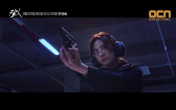 """Phim """"Kill It/Giết Nó"""" của Jang Ki Yong và Nana tung Poster cực """"ngầu"""" 8"""