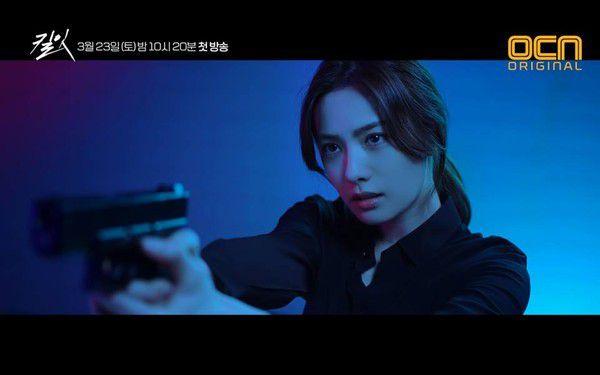 """Phim """"Kill It/Giết Nó"""" của Jang Ki Yong và Nana tung Poster cực """"ngầu"""" 9"""