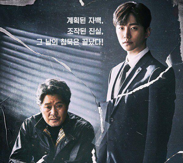 """Phim mới """"Confession/Lời Thú Tội"""" của Junho nhận được cơn mưa lời khen 1"""