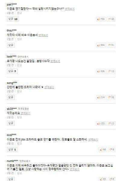 """Phim mới """"Confession/Lời Thú Tội"""" của Junho nhận được cơn mưa lời khen 5"""