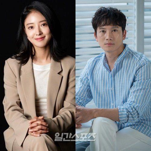 """Phim y khoa """"Doctor Room"""" do Ji Sung và Lee Se Young đóng chính?"""