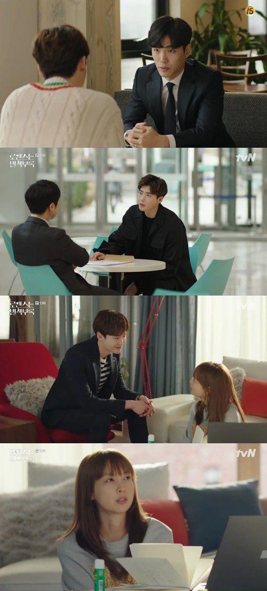 'Phụ Lục Tình Yêu' tập 13, 14: Dani và Eun Ho rất hạnh phúc dù Dani nghỉ việc1