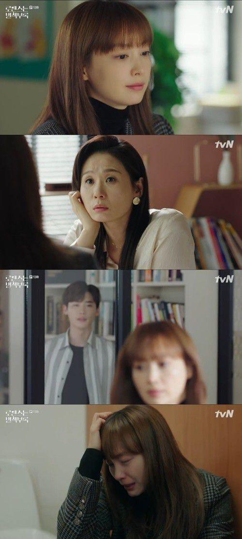 'Phụ Lục Tình Yêu' tập 13, 14: Dani và Eun Ho rất hạnh phúc dù Dani nghỉ việc 2
