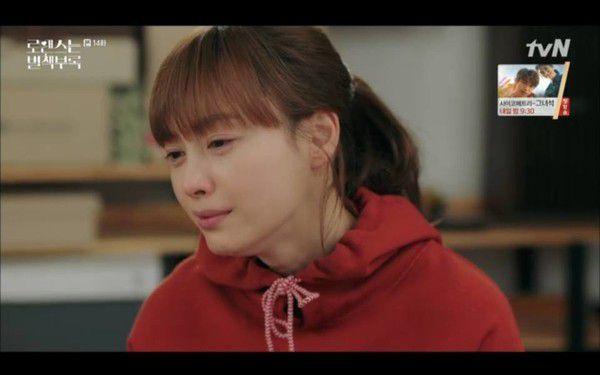 'Phụ Lục Tình Yêu' tập 13, 14: Dani và Eun Ho rất hạnh phúc dù Dani nghỉ việc 28