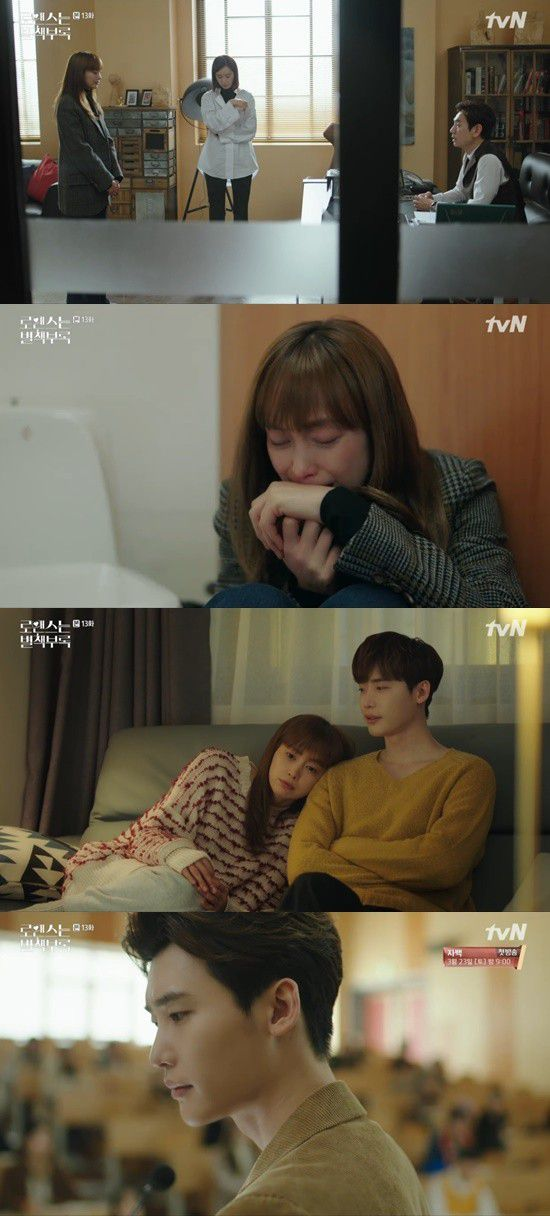 'Phụ Lục Tình Yêu' tập 13, 14: Dani và Eun Ho rất hạnh phúc dù Dani nghỉ việc 3