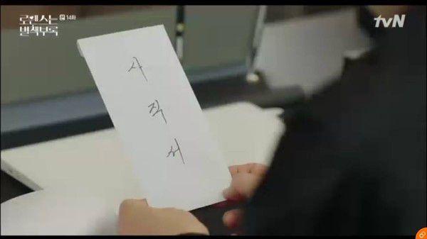 'Phụ Lục Tình Yêu' tập 13, 14: Dani và Eun Ho rất hạnh phúc dù Dani nghỉ việc 8