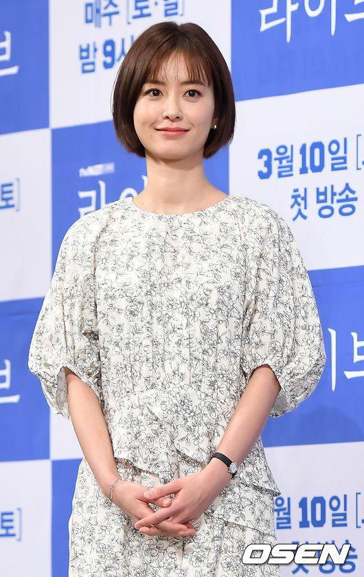 """""""School Nurse Ahn Eun Young"""" sẽ do Nam Joo Hyuk đóng nam chính 4"""