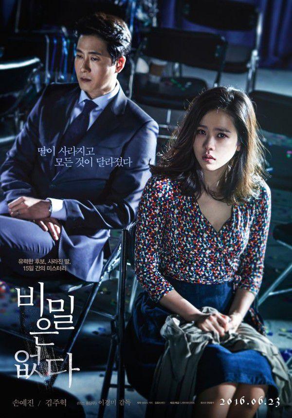 """""""School Nurse Ahn Eun Young"""" sẽ do Nam Joo Hyuk đóng nam chính 6"""