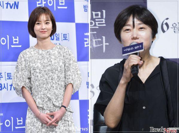 """""""School Nurse Ahn Eun Young"""" sẽ do Nam Joo Hyuk đóng nam chính5"""