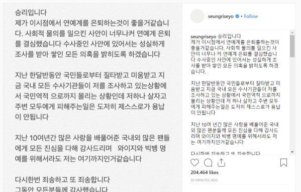 Seungri rời Big Bang rút khỏi Kpop, không giữ được đội hình sau 10 năm 2