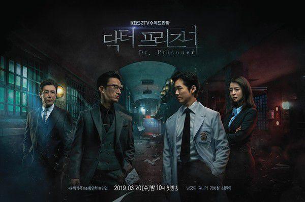 """Tập 1 """"Doctor Prisoner/Bác Sĩ Tù Nhân"""" đạt rating vượt mọi đối thủ 1"""
