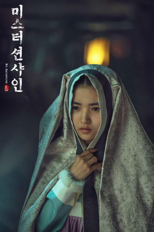 Top phim Hàn hay nhất khẳng định sức mạnh và uy quyền của phụ nữ 14