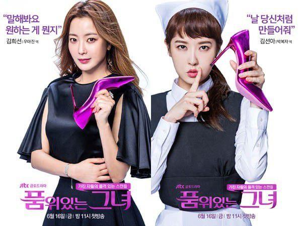 Top phim Hàn hay nhất khẳng định sức mạnh và uy quyền của phụ nữ 9