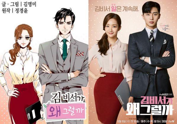 7 bộ phim Hàn chuyển thể từ webtoon nổi tiếng sẽ lên sóng năm 2019 1