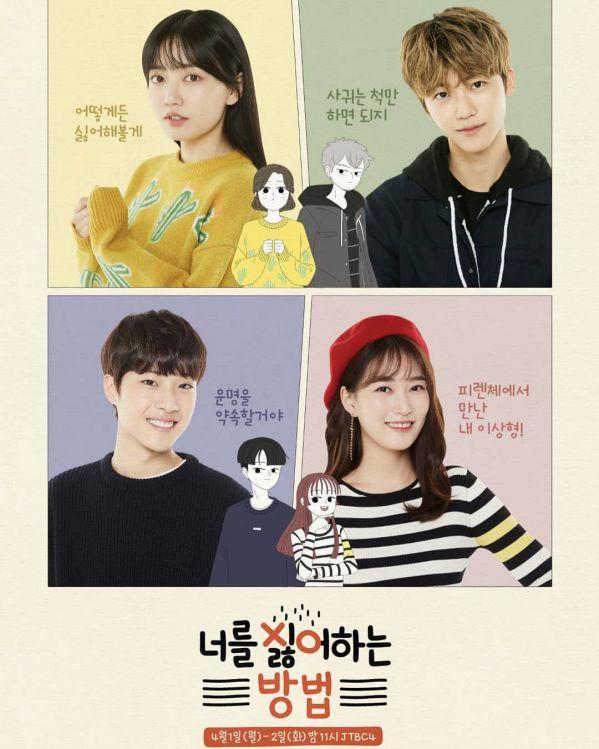 7 bộ phim Hàn chuyển thể từ webtoon nổi tiếng sẽ lên sóng năm 2019 16