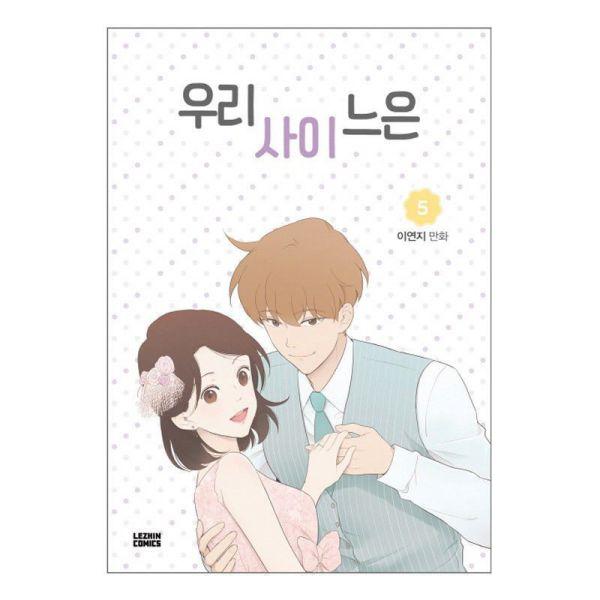 7 bộ phim Hàn chuyển thể từ webtoon nổi tiếng sẽ lên sóng năm 2019 8