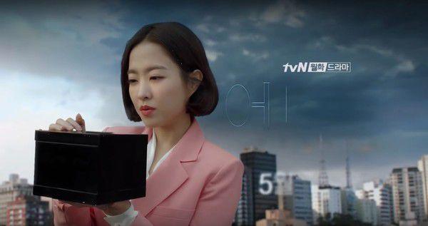 """""""Abyss/Địa Ngục"""" của Park Bo Young và Ahn Hyo Seop tung Teaser đầu tiên 3"""