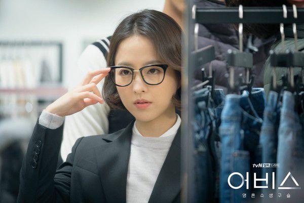 """""""Abyss"""" tung loạt ảnh đẹp cực phẩm của Park Bo Young, Ahn Hyo Seop 18"""