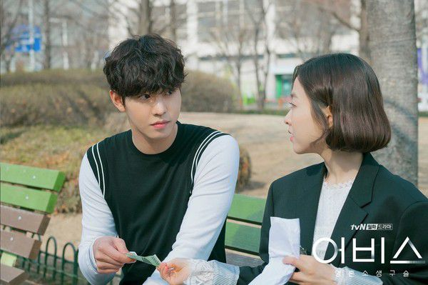 """""""Abyss"""" tung loạt ảnh đẹp cực phẩm của Park Bo Young, Ahn Hyo Seop 20"""