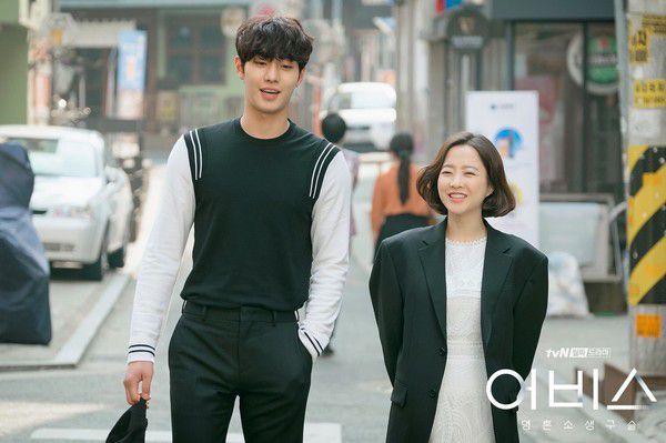 """""""Abyss"""" tung loạt ảnh đẹp cực phẩm của Park Bo Young, Ahn Hyo Seop 212"""