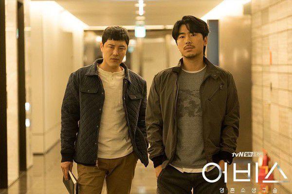 """""""Abyss"""" tung loạt ảnh đẹp cực phẩm của Park Bo Young, Ahn Hyo Seop 24"""