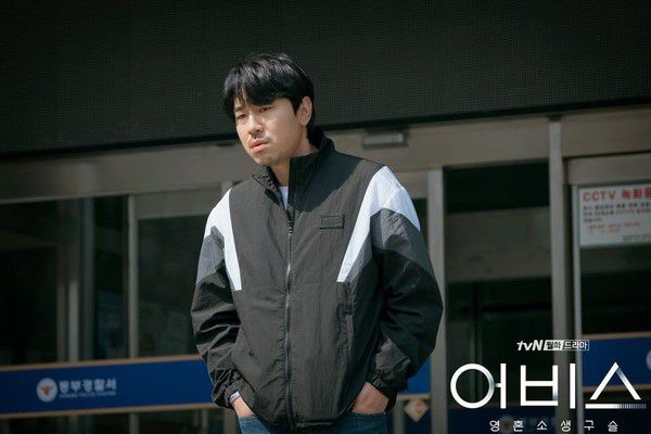 """""""Abyss"""" tung loạt ảnh đẹp cực phẩm của Park Bo Young, Ahn Hyo Seop 25"""