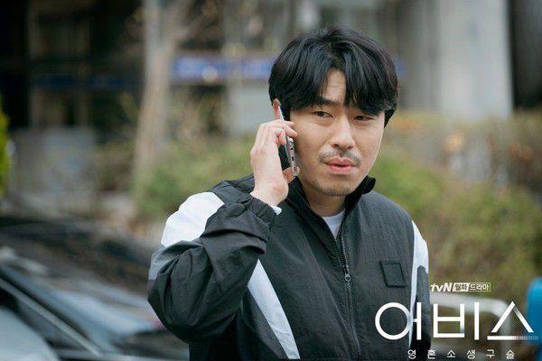 """""""Abyss"""" tung loạt ảnh đẹp cực phẩm của Park Bo Young, Ahn Hyo Seop 26"""