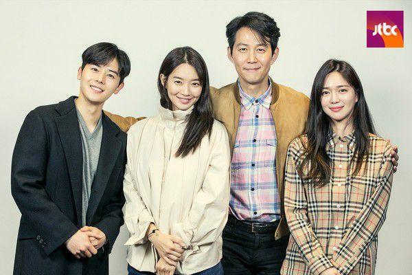 """""""Advisor/Cố Vấn"""" của Lee Jung Jae, Shin Min Ah có buổi đọc kịch bản đầu tiên 1"""