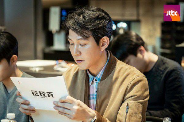 """""""Advisor/Cố Vấn"""" của Lee Jung Jae, Shin Min Ah có buổi đọc kịch bản đầu tiên 2"""