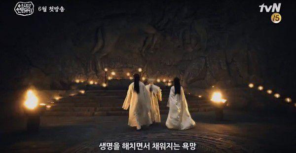 """""""Arthdal Chronicles"""" tung ảnh tạo hình của Song Joong Ki và công bố lịch chiếu 12"""