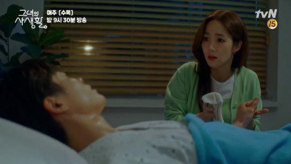 """""""Bí Mật Nàng Fangirl"""" tập 2: Park Min Young trả thù Sếp hóa ra lại hay 10"""