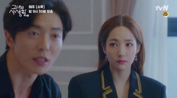 """""""Bí Mật Nàng Fangirl"""" tập 2: Park Min Young trả thù Sếp hóa ra lại hay 13"""