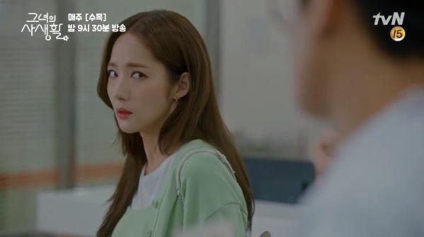 """""""Bí Mật Nàng Fangirl"""" tập 2: Park Min Young trả thù Sếp hóa ra lại hay 5"""