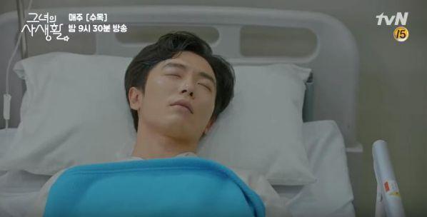 """""""Bí Mật Nàng Fangirl"""" tập 2: Park Min Young trả thù Sếp hóa ra lại hay 6"""