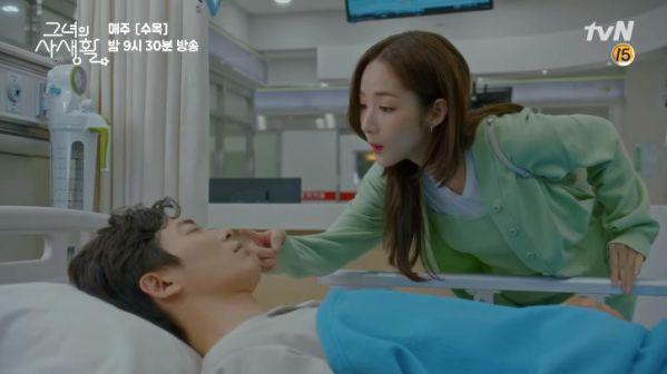 """""""Bí Mật Nàng Fangirl"""" tập 2: Park Min Young trả thù Sếp hóa ra lại hay 7"""